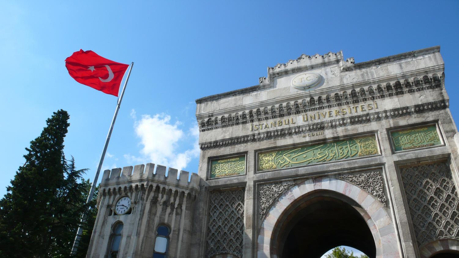 Entrance to Isanbul University in Turkey