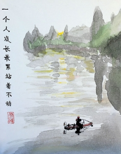 Scottsdale Community College to host Experimental Chinese Painting Exhibition